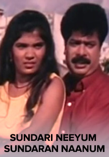 Watch Sundari Neeyum Sundaran Naanum full movie Online - Eros Now