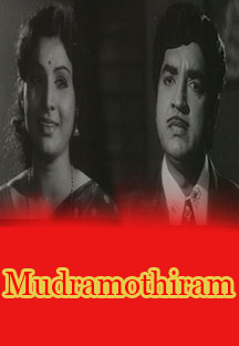 Watch Mudramothiram full movie Online - Eros Now