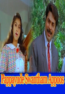 Watch Pappayude Swantham Appoos full movie Online - Eros Now