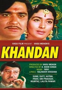 Watch Khandan full movie Online - Eros Now