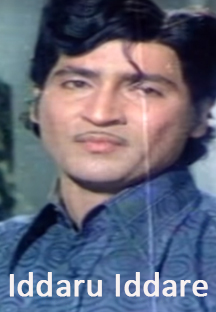 Watch Iddaru Iddare - 1976 full movie Online - Eros Now