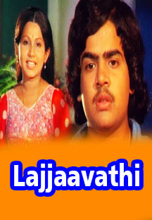 Watch Lajjaavathi full movie Online - Eros Now