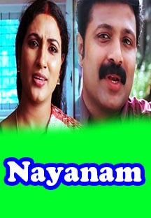 Watch Nayanam full movie Online - Eros Now