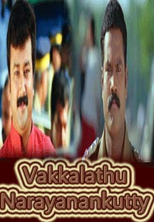 Watch Vakkalathu Narayanankutty full movie Online - Eros Now