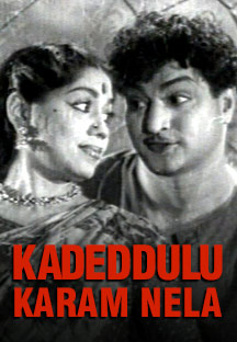 Watch Kadeddulu Ekaram Nela full movie Online - Eros Now