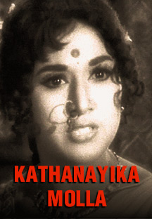 Watch Kathanayika Molla full movie Online - Eros Now