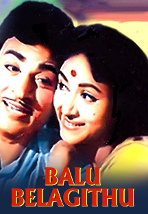 Watch Balu Belagithu full movie Online - Eros Now