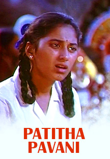 Watch Patitha Pavani full movie Online - Eros Now
