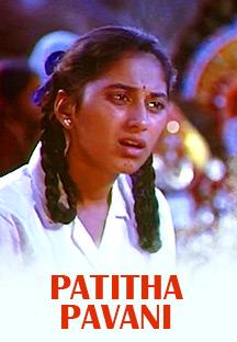 Patitha Pavani