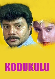 Watch Kodukulu full movie Online - Eros Now