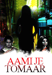 Watch Aami Je Tomaar full movie Online - Eros Now