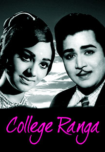 Watch College Ranga full movie Online - Eros Now