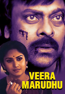 Watch Veera Marudhu full movie Online - Eros Now