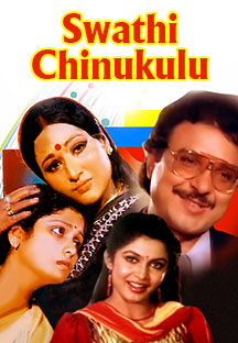 Watch Swathi Chinukulu full movie Online - Eros Now