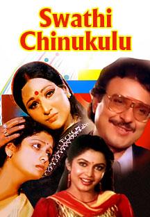 Watch Swathi Chinukulu full movie Online - Eros Now