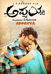 Watch Appayya full movie Online - Eros Now