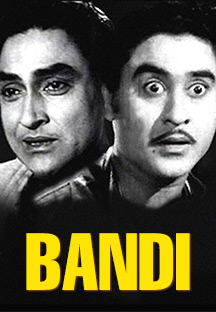 Watch Bandi full movie Online - Eros Now