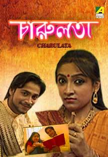 Watch Charulata full movie Online - Eros Now