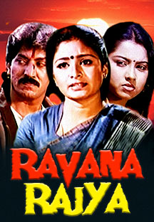 Watch Ravana Rajya full movie Online - Eros Now