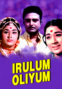 Watch Irulum Oliyum full movie Online - Eros Now
