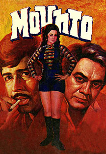 Watch Mounto full movie Online - Eros Now
