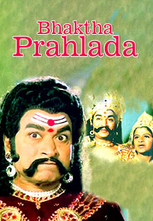 Watch Bhaktha Prahlada full movie Online - Eros Now