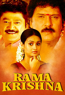 Watch Rama Krishna full movie Online - Eros Now