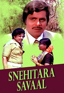Watch Snehitara Savaal full movie Online - Eros Now