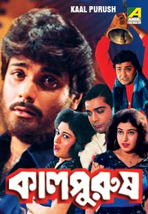 Watch Kaal Purush full movie Online - Eros Now