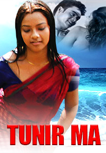Watch Tunir Ma full movie Online - Eros Now