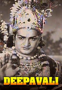 Watch Deepavali full movie Online - Eros Now