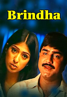 Watch Brindha full movie Online - Eros Now