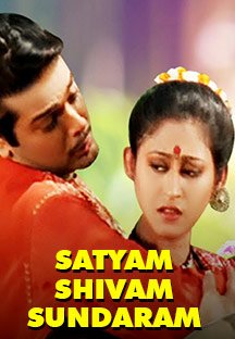 Watch Satyam Shivam Sundaram - Bengali full movie Online - Eros Now