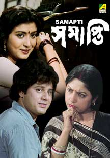 Watch Samapti full movie Online - Eros Now