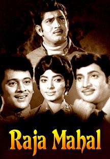 Watch Raja Mahal full movie Online - Eros Now
