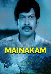 Watch Mainakam full movie Online - Eros Now