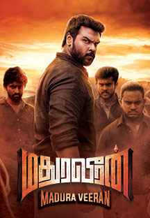 Watch Madura Veeran full movie Online - Eros Now