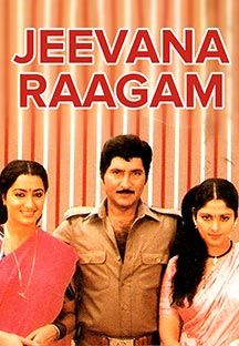 Watch Jeevana Raagam full movie Online - Eros Now