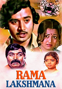 Watch Rama Lakshmana full movie Online - Eros Now