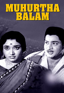 Watch Muhurtha Balam full movie Online - Eros Now
