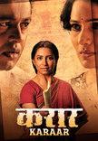 Watch Karaar full movie Online - Eros Now