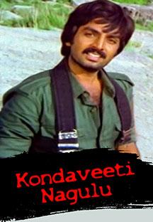 Watch Kondaveeti Nagulu full movie Online - Eros Now
