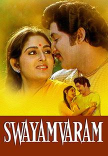 Watch Swayamvaram full movie Online - Eros Now