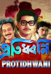 Watch Protidhwani full movie Online - Eros Now