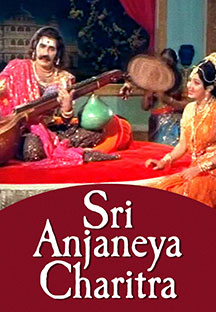Watch Sri Anjaneya Charitra full movie Online - Eros Now