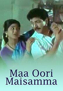 Watch Maa Oori Maisamma - 1990 full movie Online - Eros Now