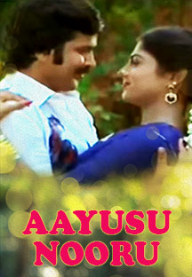 Watch Aayusu Nooru full movie Online - Eros Now