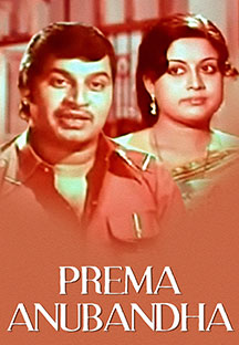 Watch Prema Anubandha full movie Online - Eros Now