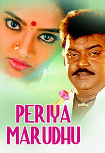 Watch Periya Marudhu full movie Online - Eros Now