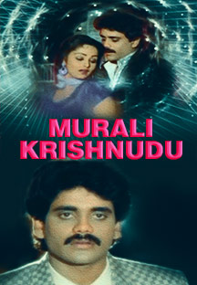 Watch Murali Krishnudu full movie Online - Eros Now